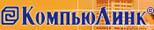 """Компания """"УСП Компьюлинк"""" - CAD/CAM/CAE/PDM , оборудование"""