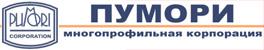 Компания Пумори-Инжиниринг, Екатеринбург