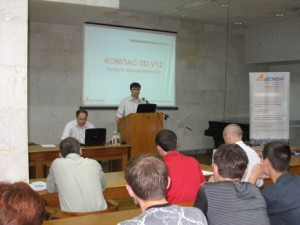 Александр Верстюк , технический специалист АСКОН-КР (г. Киев)