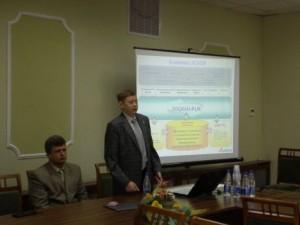 Дмитрий Булычев, руководитель отдела (г. Киев)