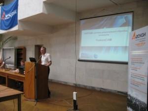 Юрий Бесарабец, технический специалист учебного центра DELCAM (г. Киев)