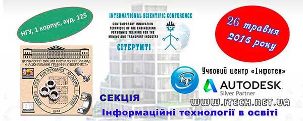 Новости украины новороссии онлайн