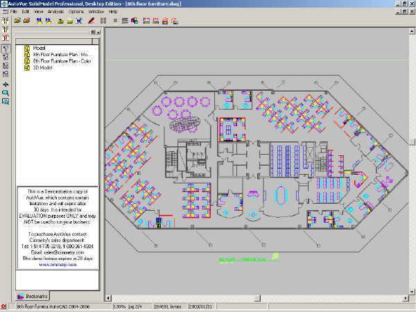 Программы для создания чертежей набор программ MyDIV KEDRWIN Нарисуй.